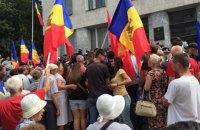 В Молдове проходят многотысячные демонстрации из-за изменения избирательной системы