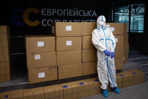 Фонд Порошенко передал в больницы первую партию защитных костюмов для медиков