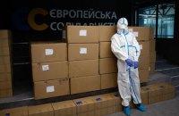 Фонд Порошенка передав до лікарень першу партію захисних костюмів для медиків
