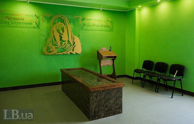 Ритуальна зала, що зачинена на час карантину.