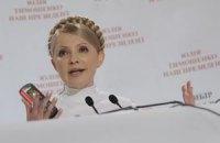 Смски об отставке Януковича радуют Тимошенко с утра