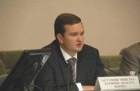 Украина намерена судиться с Россией за долги ЕЭСУ