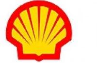 Shell стала самой крупной мировой корпорацией