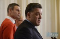 Оппозиция после двух часов совещания решила защищать депутатов в ЕСПЧ