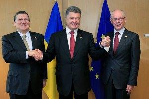 Угода про асоціацію з ЄС набуде чинності 1 листопада