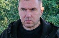 В Киеве найден мертвым сотрудник Администрации президента (обновлено)
