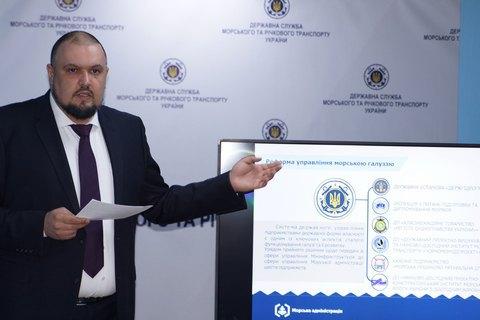 Руководство Морской администрации уволено в полном составе