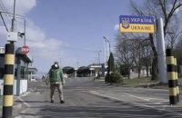 Кабмін анонсував повну зупинку пасажирських перевезень через кордон