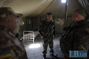 "Батальон МВД ""Киев-2"" сбежал из зоны АТО, - Москаль"