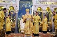 """""""Собор"""" Філарета скасував рішення про саморозпуск УПЦ КП і відмовився від томосу"""