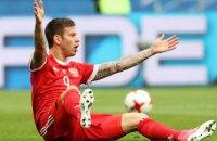 Игрок сборной России признался, что на Западе тренеры не хотят видеть в своей команде русских