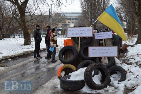 Киевсовет разорвал договор на строительство дома возле ядерного реактора