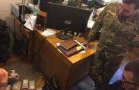 В Одессе поймали на крупной взятке чиновника Минобороны (обновлено)