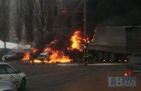 Чотири автомобілі згоріли в результаті ДТП на Заболотного у Києві