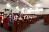 Киевсовет расширил перечень льгот для пострадавших на Майдане
