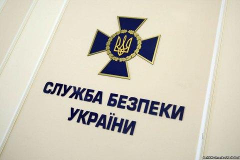 СБУ отменила акт о засекреченных декларациях руководства