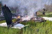 У Дніпропетровській області розбився 4-місний літак, загинули дві людини