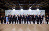 """В КВЦ """"Парковый"""" начался саммит Крымской платформы. Видеотрансляция"""