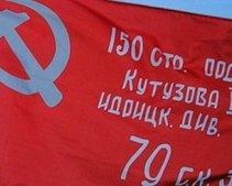 В День Победы Днепропетровскую область украсят красные знамена
