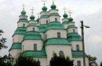 Новомосковкий Свято-Троицкий собор в Днепропетровске реконструируют