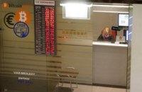 Влада України планує обкласти податком дохід від операцій з криптовалютами