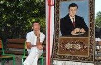 Януковича выткали на ковре