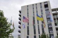 В Олімпійському містечку підняли прапор України