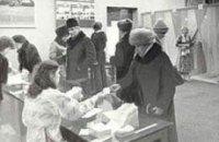 """Ющенко считает, что в Украине - """"кардинальный прогресс"""""""