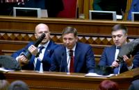 Депутати принесли в Раду кавалки вугілля і відбійний молоток