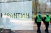 """Черниговская область с понедельника официально станет """"красной"""""""