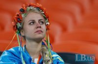 Евро-2012. День двенадцатый