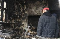 На территории Одесского зоопарка произошел пожар