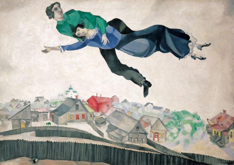 Марк Шагал, Над містом.1918. Третьяковська галерея