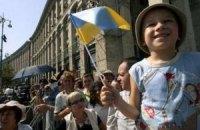 Количество украинцев, которые гордятся своим гражданством, растет – опрос