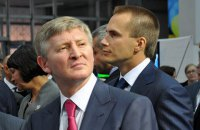 Ахметов предостерег сына Януковича от покупки угля с шахт ДТЭК в ОРДЛО
