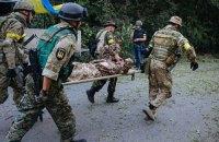 За добу на Донбасі загинув один військовий, 8 поранені