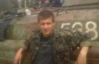 В Сочи задержали боевика ЛНР за убийство российских гаишников