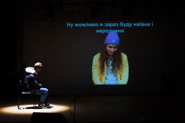 """Легені"", реж. Влада Бєлозоренко"