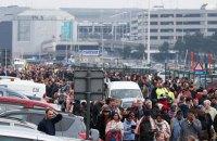 Збиток від теракту в аеропорту Брюсселя оцінили в €90 млн