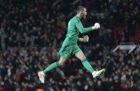 """Голкипер """"Манчестер Юнайтед"""" заключил новый, сумасшедший, как для вратаря, контракт с клубом, - СМИ"""