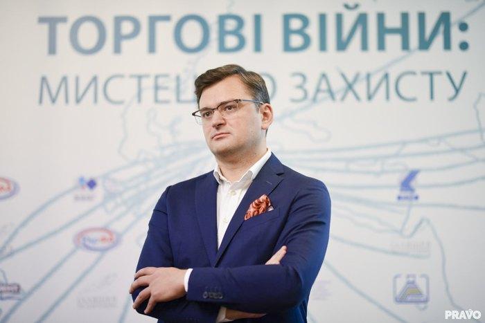 Голова українського МЗСДмитро Кулеба