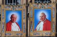 Сколько дивизий у Папы?