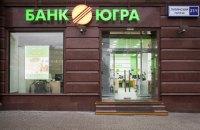 В России задержали совладельца обанкротившегося банка за хищения и растрату
