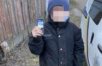 Десятирічний хлопчик з нудьги подзвонив у поліцію і заявив про вбивство