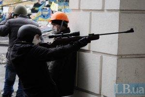 МВС закликало українців здати зброю