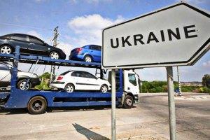 Найбільшим торговим партнером України в 2014 році виявився Євросоюз