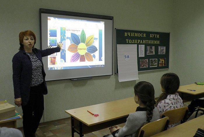 Урок толерантності у 5А класі Криворізької загальноосвітньої школи №114