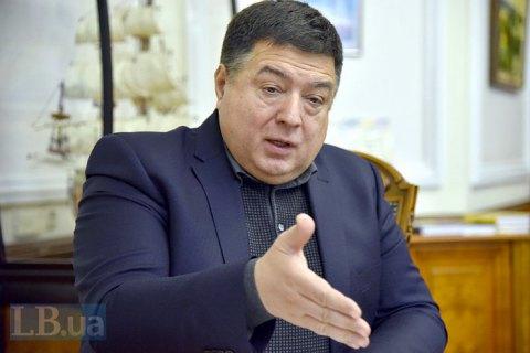 """Діяльність Конституційного Суду заблокована через """"бунт"""" суддів, які вимагають повернення Тупицького"""