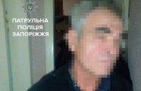 В Запорожье пенсионер застрелил собственного зятя