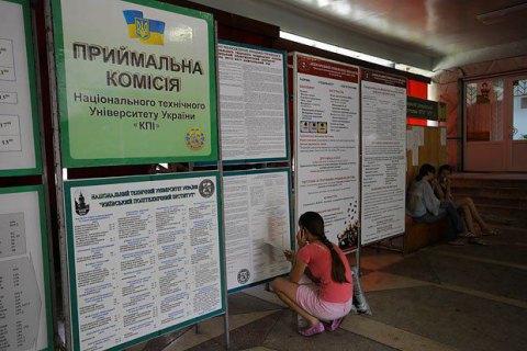 Вступна кампанія в Україні розпочнеться 2 липня